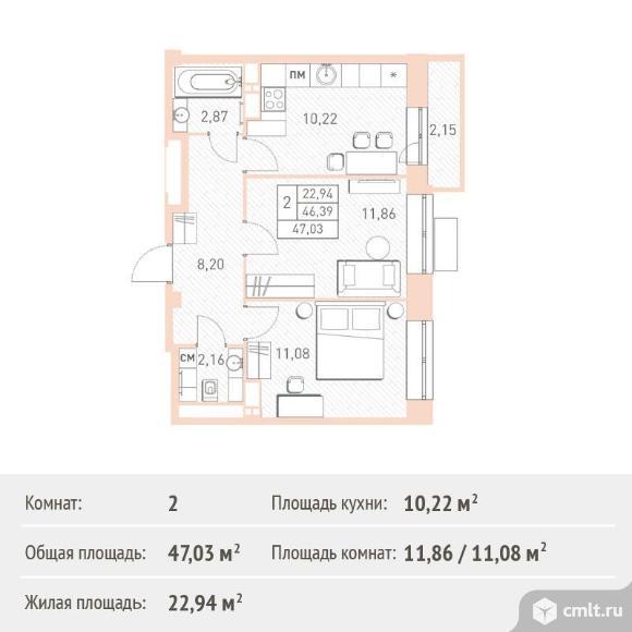 2-комнатная квартира 47,03 кв.м. Фото 1.