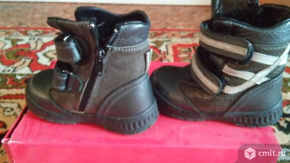Ботинки зимние кожаные, для мальчика, темно-серый. Фото 1.