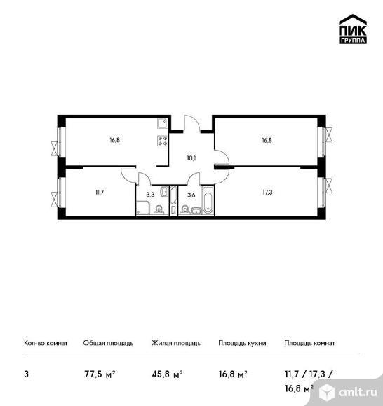 3-комнатная квартира 77,5 кв.м. Фото 1.