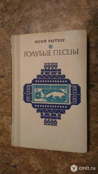 Советская проза.. Фото 1.