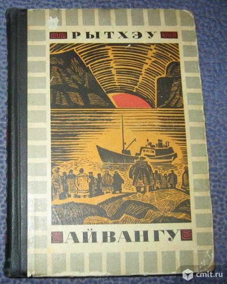Советская проза.. Фото 4.