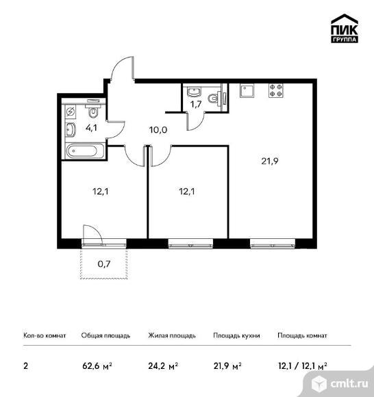 2-комнатная квартира 62,6 кв.м. Фото 1.