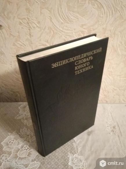 Книги цена договорная. Фото 1.