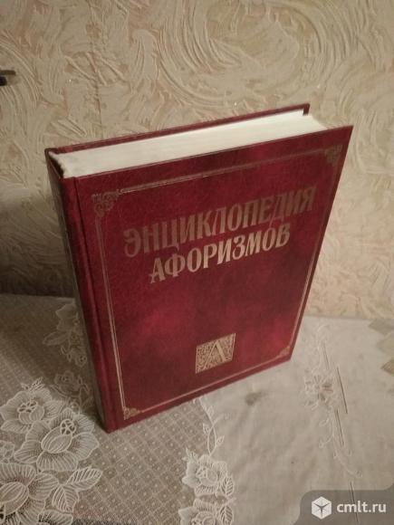 Книги цена договорная. Фото 4.