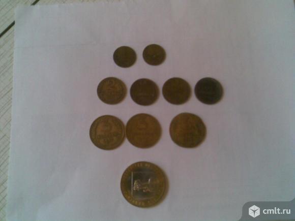 Монеты СССР и России. Фото 2.
