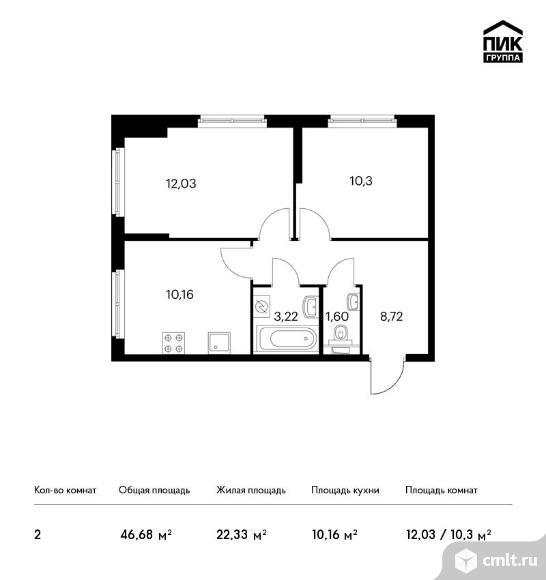 2-комнатная квартира 46,68 кв.м. Фото 1.