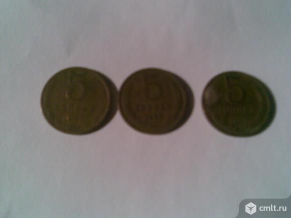 Монета СССР 5 копеек. Фото 1.
