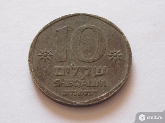 10 шекелей 1982 Древняя галера Израиль. Фото 1.