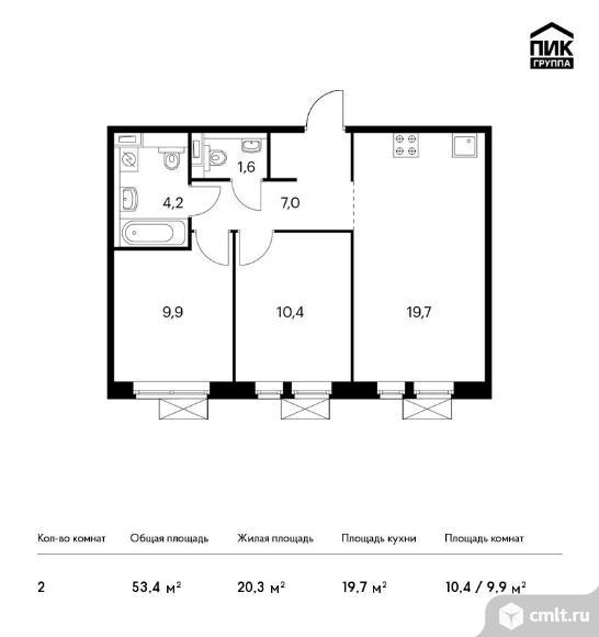 2-комнатная квартира 53,4 кв.м. Фото 1.