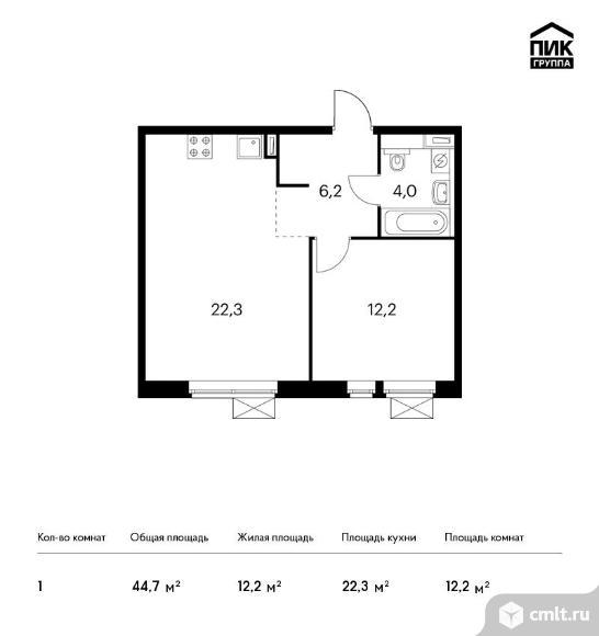 1-комнатная квартира 44,7 кв.м. Фото 1.