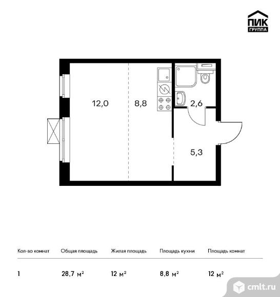 1-комнатная квартира 28,7 кв.м. Фото 1.