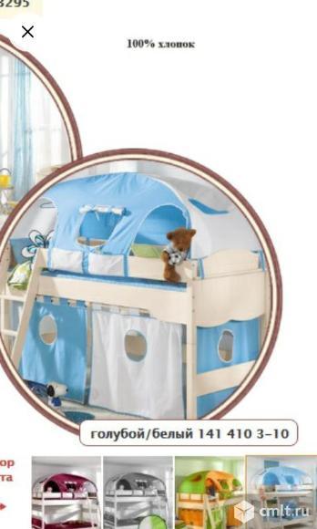 Крыши-палатки для кровати новые 3 шт.. Фото 1.