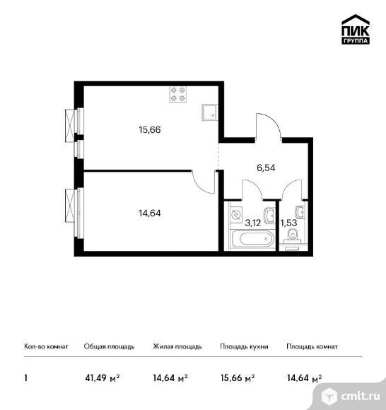 1-комнатная квартира 41,49 кв.м. Фото 1.