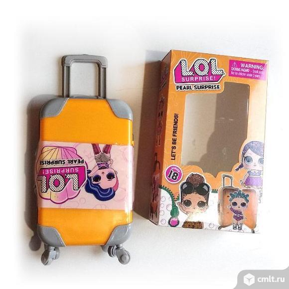 Кукла лол-путешественница. Фото 2.