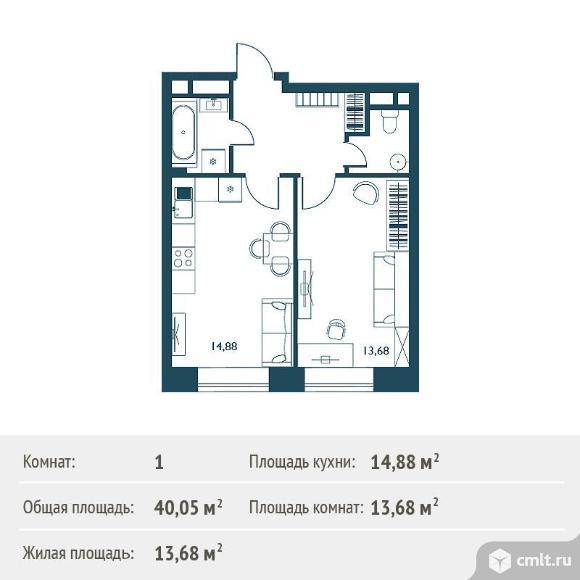 1-комнатная квартира 40,05 кв.м. Фото 1.