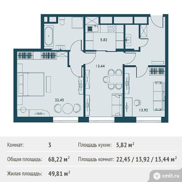3-комнатная квартира 68,22 кв.м. Фото 1.