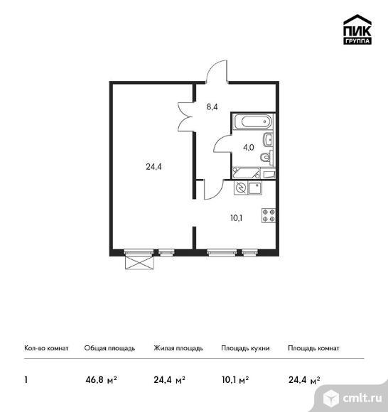 1-комнатная квартира 46,8 кв.м. Фото 1.