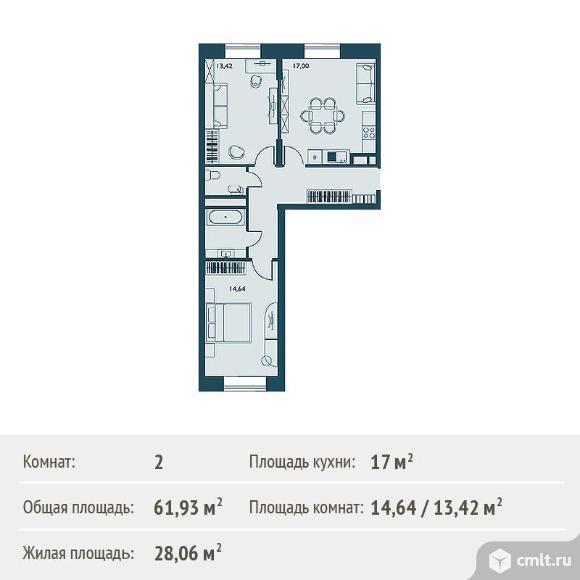 2-комнатная квартира 61,93 кв.м. Фото 1.