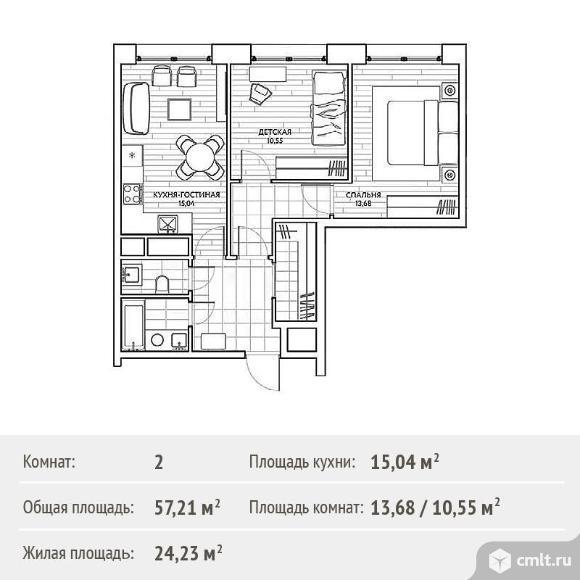 2-комнатная квартира 57,21 кв.м. Фото 1.