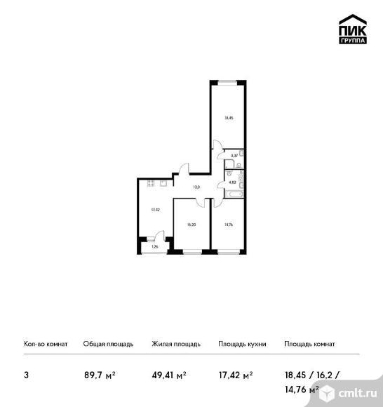 3-комнатная квартира 89,7 кв.м. Фото 1.