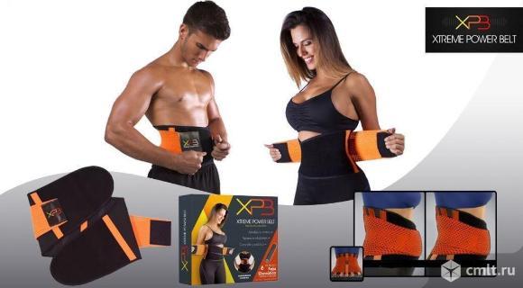 Extreme Power Belt -пояс для похудения и коррекции. Фото 1.