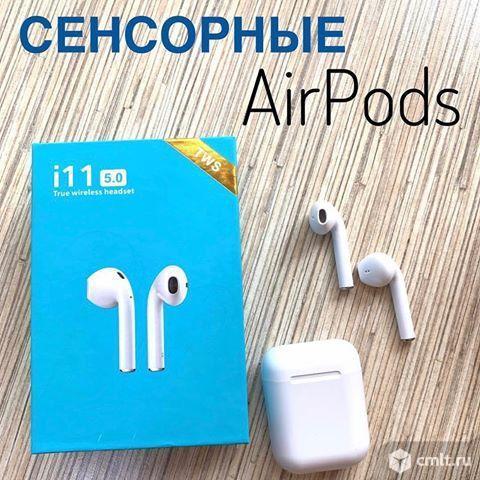 AirPods i11 TWS сенсорные с анимацией. Фото 1.