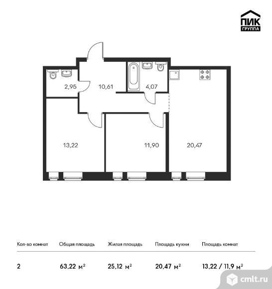 2-комнатная квартира 63,22 кв.м. Фото 1.