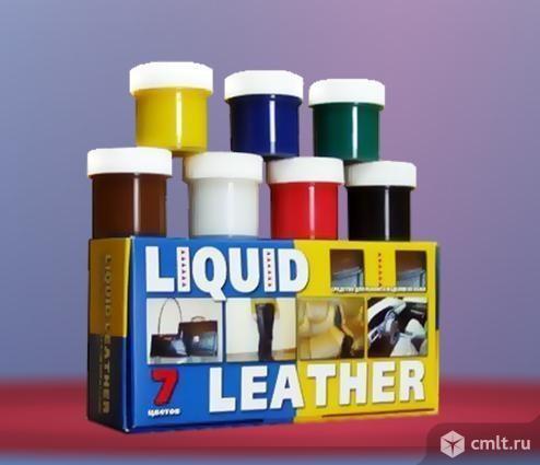 "Жидкая кожа ""Liquid Leather"", набор из 7 цветов. Фото 1."