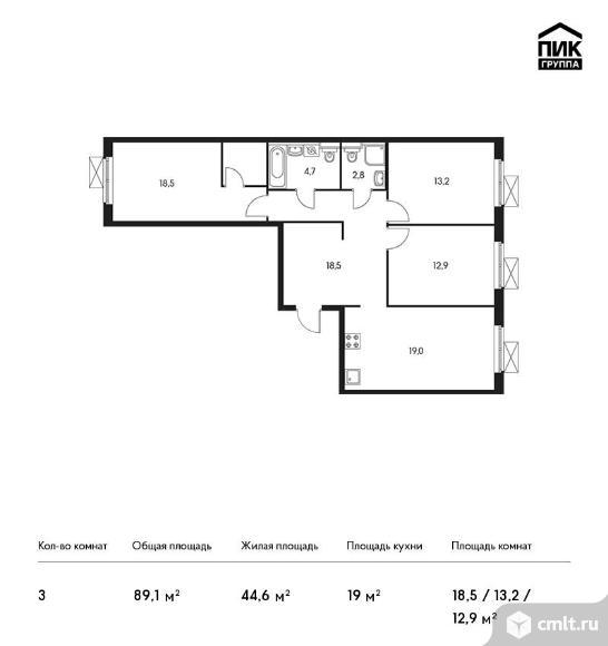 3-комнатная квартира 89,1 кв.м. Фото 1.