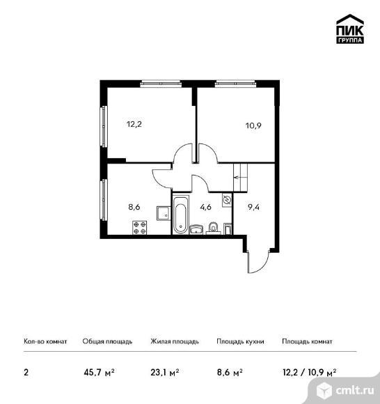 2-комнатная квартира 45,7 кв.м. Фото 1.