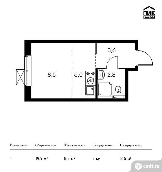 1-комнатная квартира 19,9 кв.м. Фото 1.