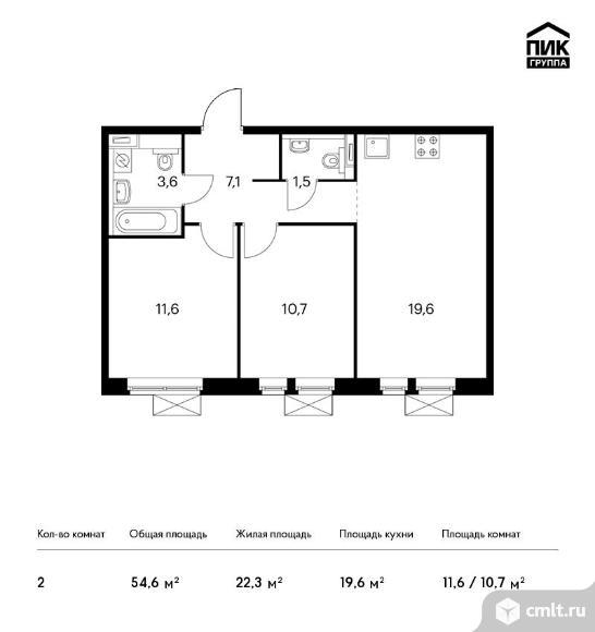 2-комнатная квартира 54,6 кв.м. Фото 1.