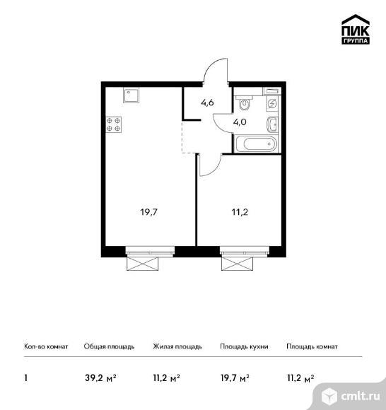 1-комнатная квартира 39,2 кв.м. Фото 1.