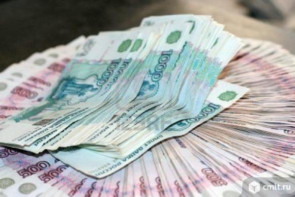 Для получения кредитов от 10 до 50 тыс. р. Фото 14.