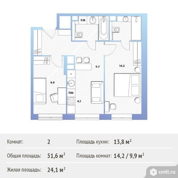 2-комнатная квартира 51,6 кв.м. Фото 1.