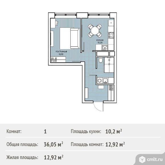 1-комнатная квартира 36,05 кв.м. Фото 1.