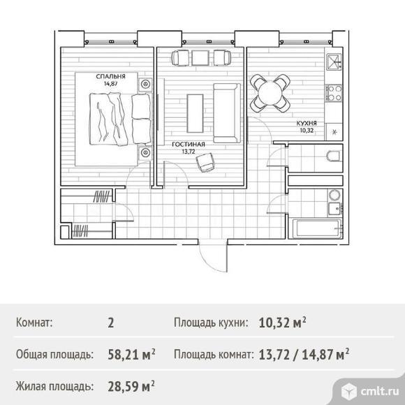 2-комнатная квартира 58,21 кв.м. Фото 1.