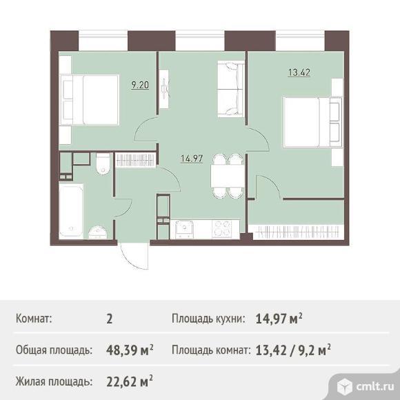 2-комнатная квартира 48,39 кв.м. Фото 1.