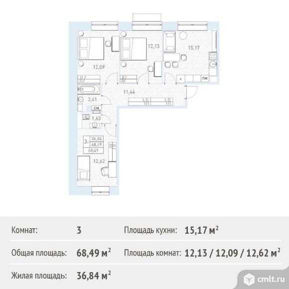 3-комнатная квартира 68,49 кв.м. Фото 1.