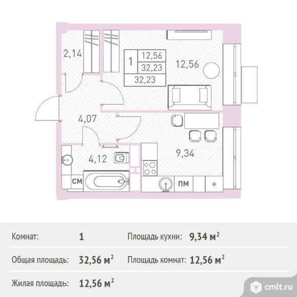 1-комнатная квартира 32,56 кв.м. Фото 1.