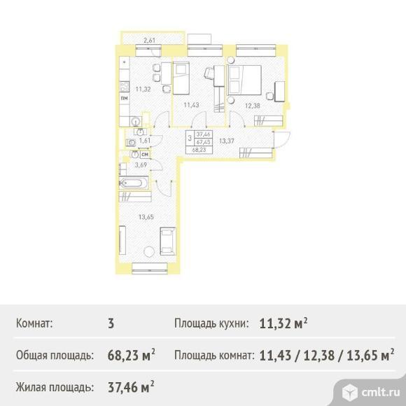 3-комнатная квартира 68,23 кв.м. Фото 1.