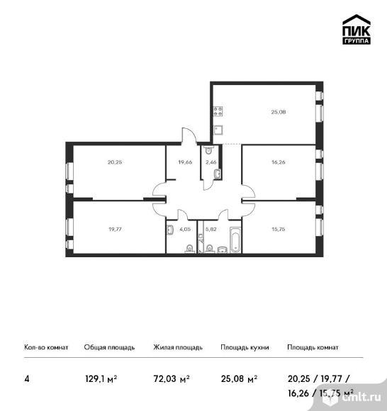 4-комнатная квартира 129,1 кв.м. Фото 1.