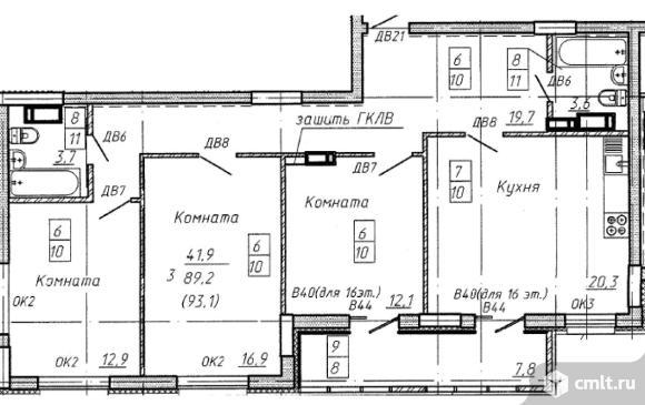 3-комнатная квартира 93,1 кв.м. Фото 1.