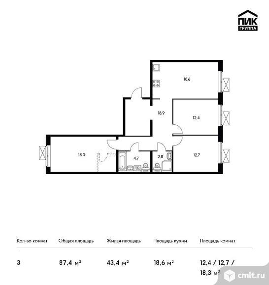3-комнатная квартира 87,4 кв.м. Фото 1.