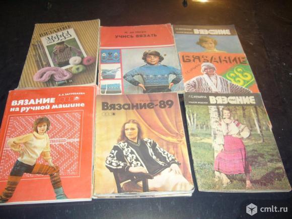 Журналы по вязанию. Фото 1.