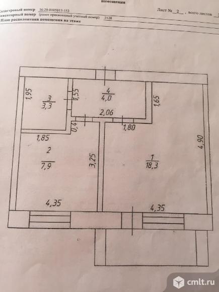 1-комнатная квартира 33,5 кв.м. Фото 9.