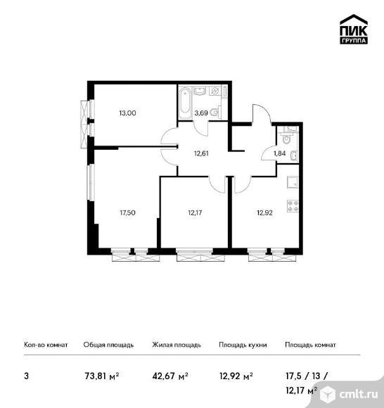 3-комнатная квартира 73,81 кв.м. Фото 1.