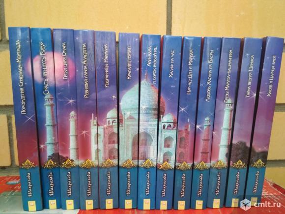 Шахразада.Арабские сказки для взрослых.. Фото 1.