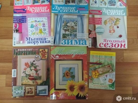 Журналы по вышивке. Фото 4.