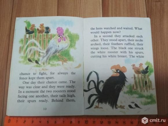 Детские книги на английском. Фото 11.